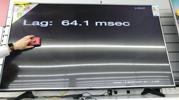 LG 60UH605 input Lag normal