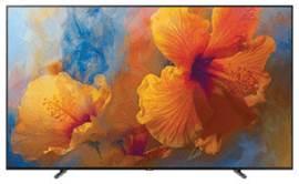 Samsung Q9F - Fernseher aus 2017